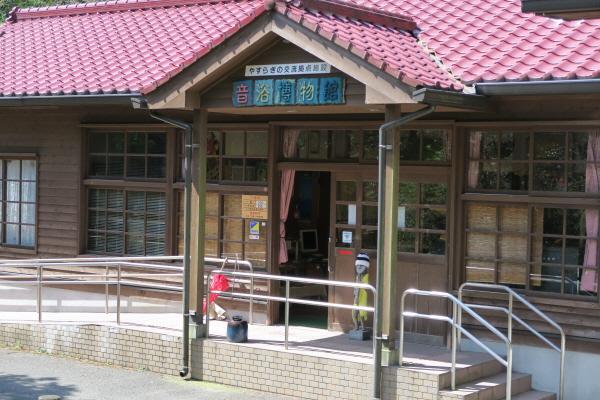 音浴博物館にて7