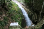 五竜の滝4