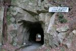 木馬トンネル1