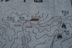 右谷山登山道10