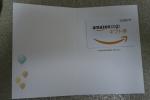 Amazonギフト2