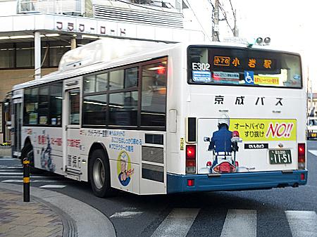 IMG_7366oiuhvfgh.jpg