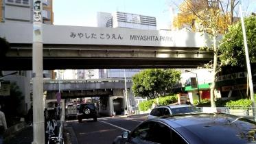 渋谷界隈02-02