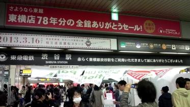 渋谷界隈02-21