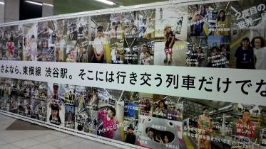 渋谷界隈02-27