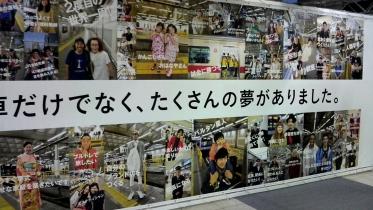 渋谷界隈02-28