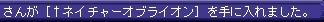 TWCI_2015_1_24_19_29_29.jpg