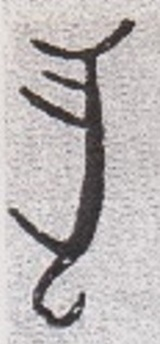 150305 (2)