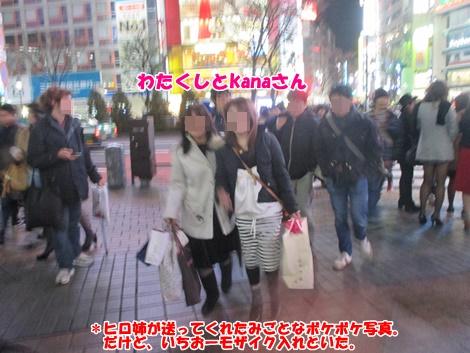 150327 (5)ヒロ姉からIMG_3045 (2)