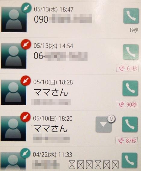 150520 クロネコヤマト (3)