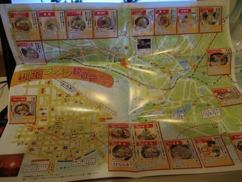 釧路ラーメンMap