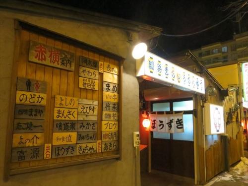 釧路赤横 (2)