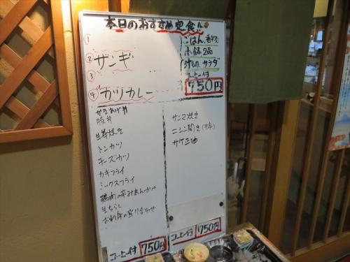 名児耶 (5)_R