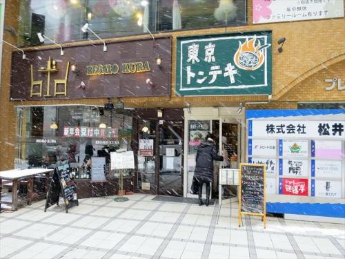 東京トンテキ (1)_R