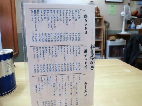 三徳㉓ (5)_R