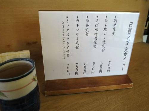 かっちゃん JPG (3)
