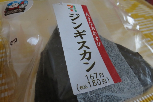 焼弁濃厚甘口 (2)_R