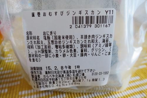 焼弁濃厚甘口 (3)_R