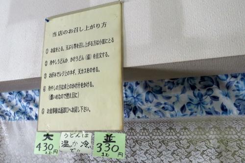 おか田⑤ (2)_R