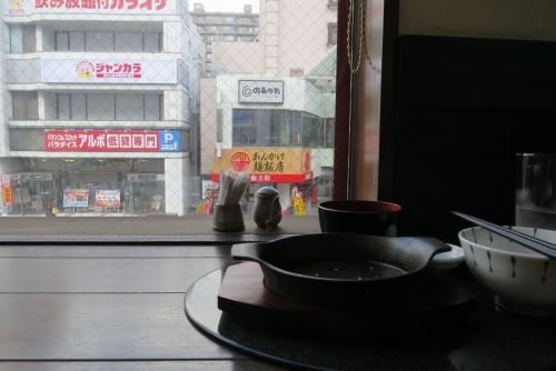 徳えもん (17)_R