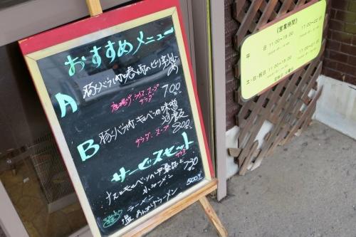 熊猫⑱ (7)_R