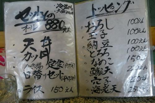 大山② (2)_R
