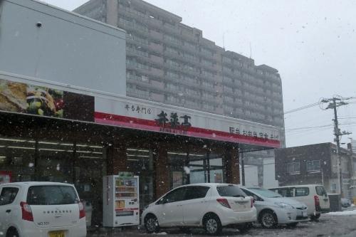 弁菜亭⑨ (1)_R