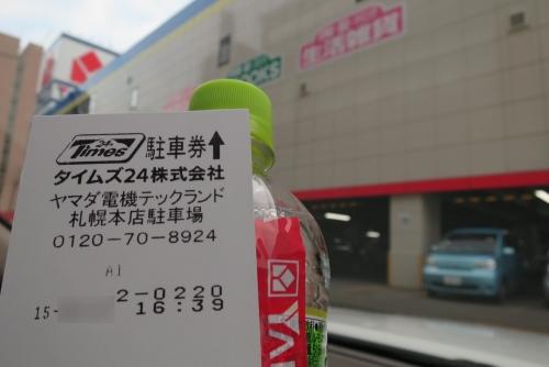 千寿③ (2)_R