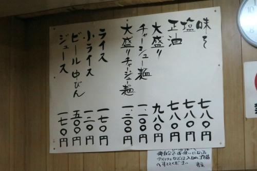千寿③ (6)_R