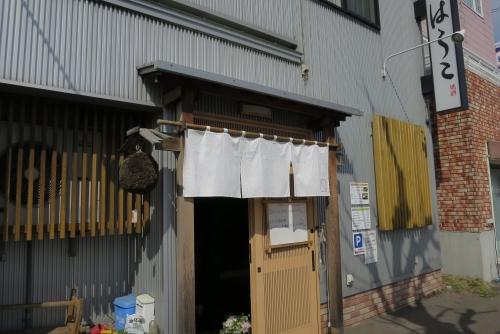 はらこ (1)_R