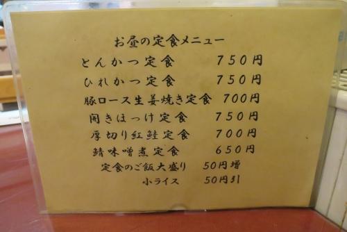 はらこ (2)_R