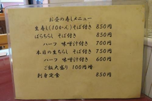 はらこ (3)_R