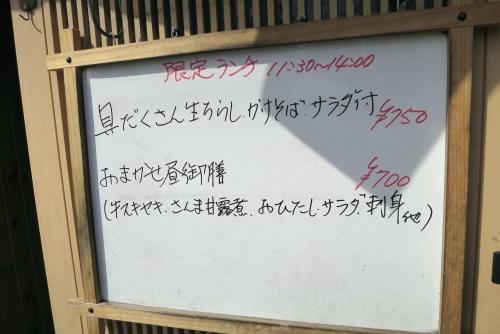はらこ (10)_R