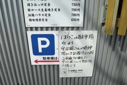はらこ (11)_R