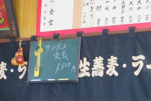 くぼた食堂 (4)_R