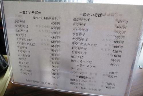 ゆりや食堂⑦ (3)_R