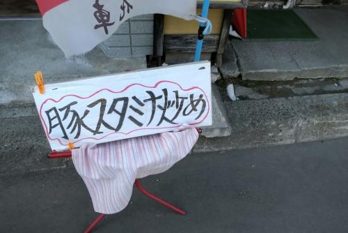 花車⑤ (2)_R