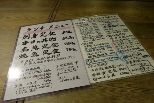 ヤマタケ水産食堂 (4)_R