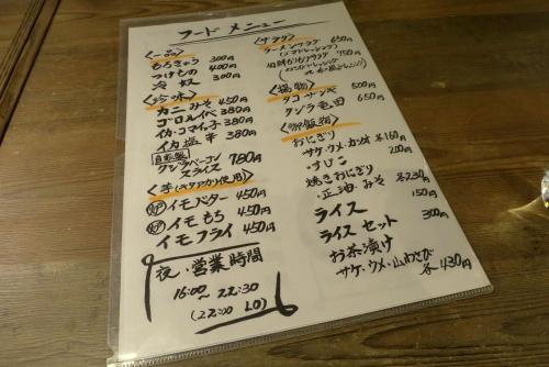 ヤマタケ水産食堂 (6)_R