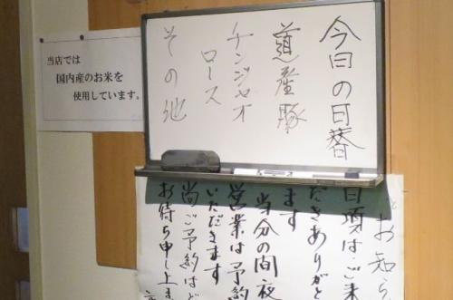 和松庵② (2)