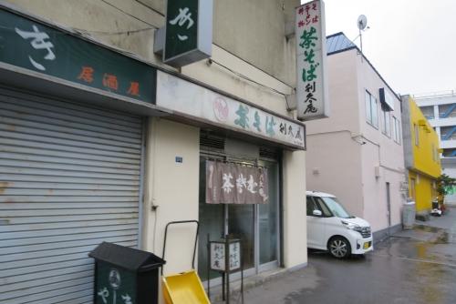 利久庵② (1)_R