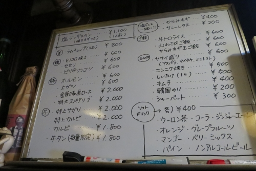 八仙② (10)_R