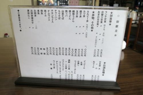 松尾ジンギスカン伏古 (4)_R