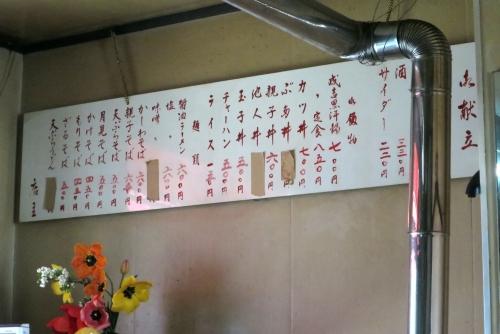 竹のこ食堂 (8)_R