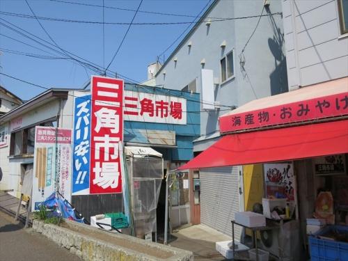 あい田③ (15)_R