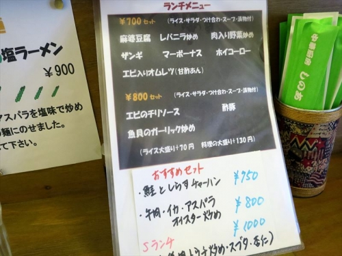 しのあ② (3)_R