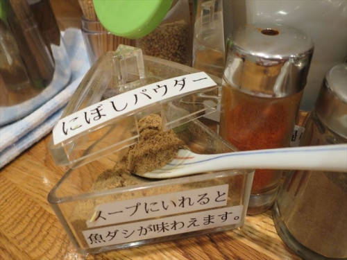 どさん粉麺や凡⑥ (8)_R
