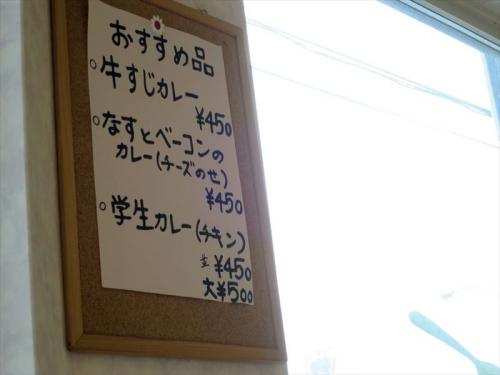 テラス④ (3)_R