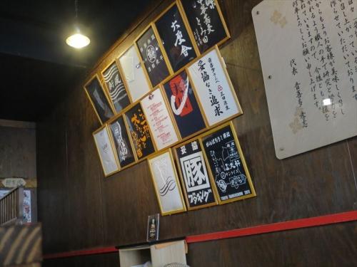 つけめんshin本店(5)_R