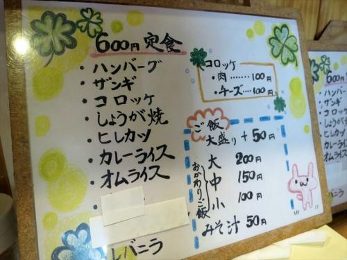 絆② (2)_R